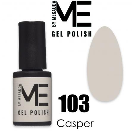 Mesauda me 5 ml gel polish 103 casper