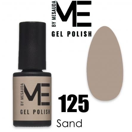 Mesauda me 5 ml gel polish 125 sand