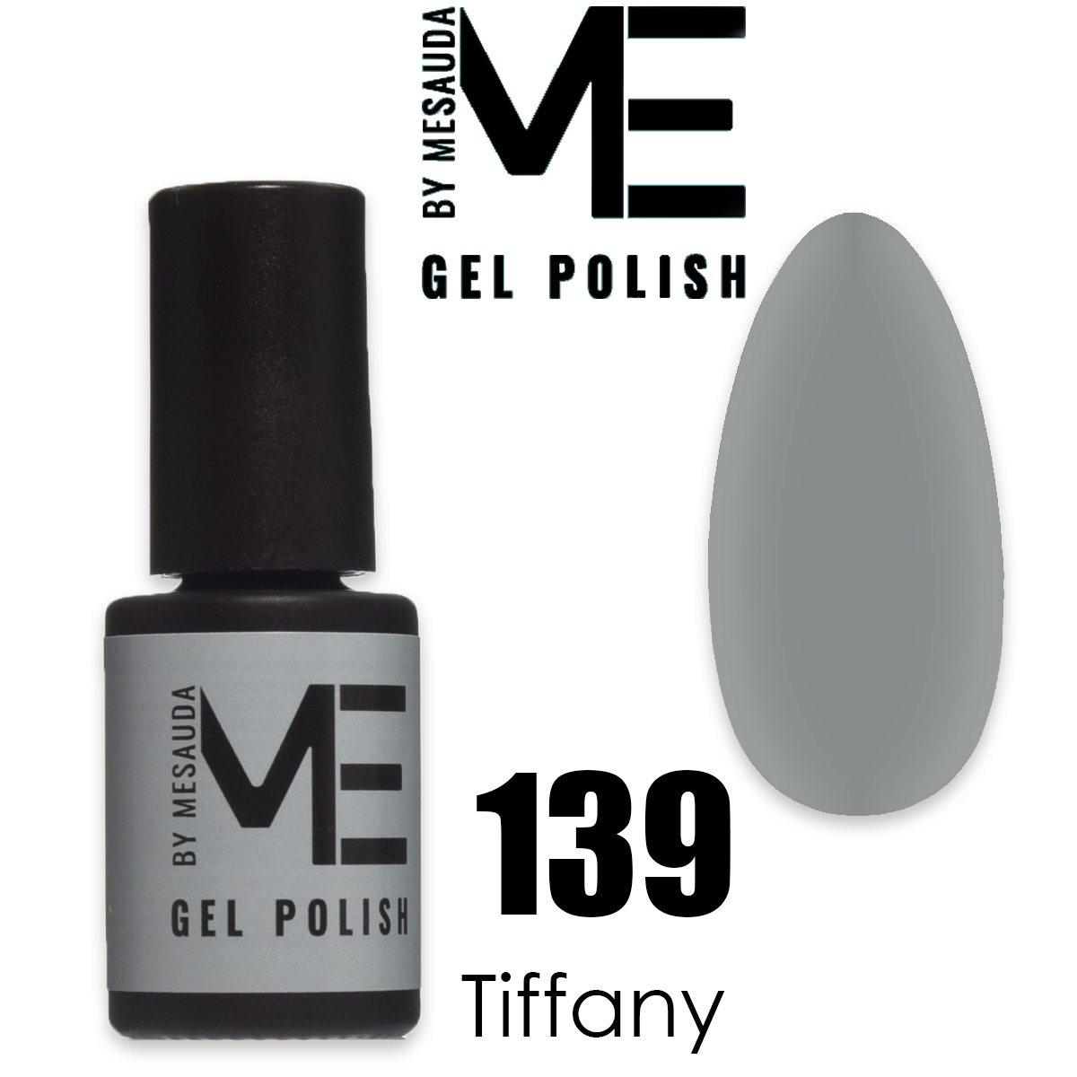 Mesauda me 5 ml gel polish 139 tiffany