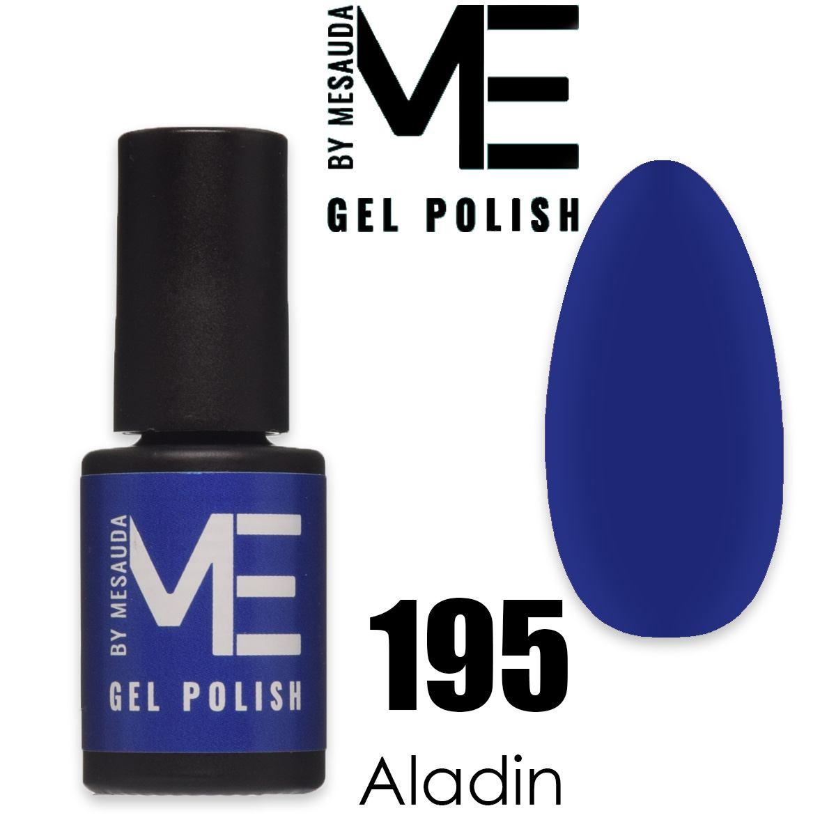 Mesauda me 5 ml gel polish 195 aladin